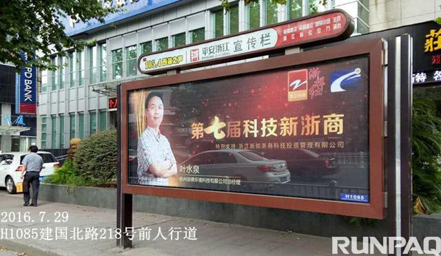 """科技金融时报丨他,用创业梦,创新梦为""""中国梦""""增光添彩"""